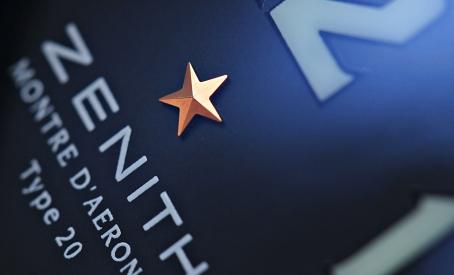 zenith Pilot bronze 3