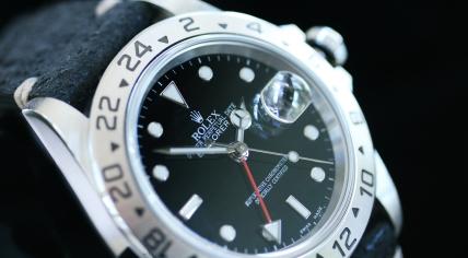Rolex Explorer 16750 BD 2